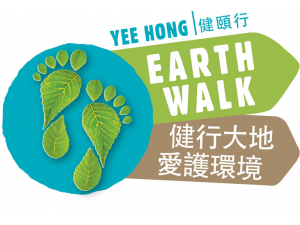 Earth Walk logo
