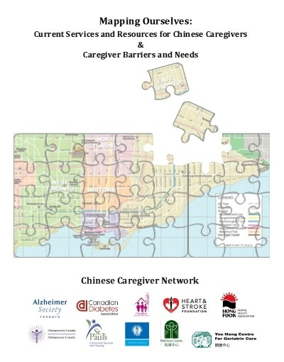 Mapping Ourselves: Current Services and Resources for Chinese Caregivers & Caregiver Barriers and Needs