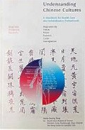 Understanding Chinese Cultures - A Handbook for Health Care and Rehabilitation Professionals