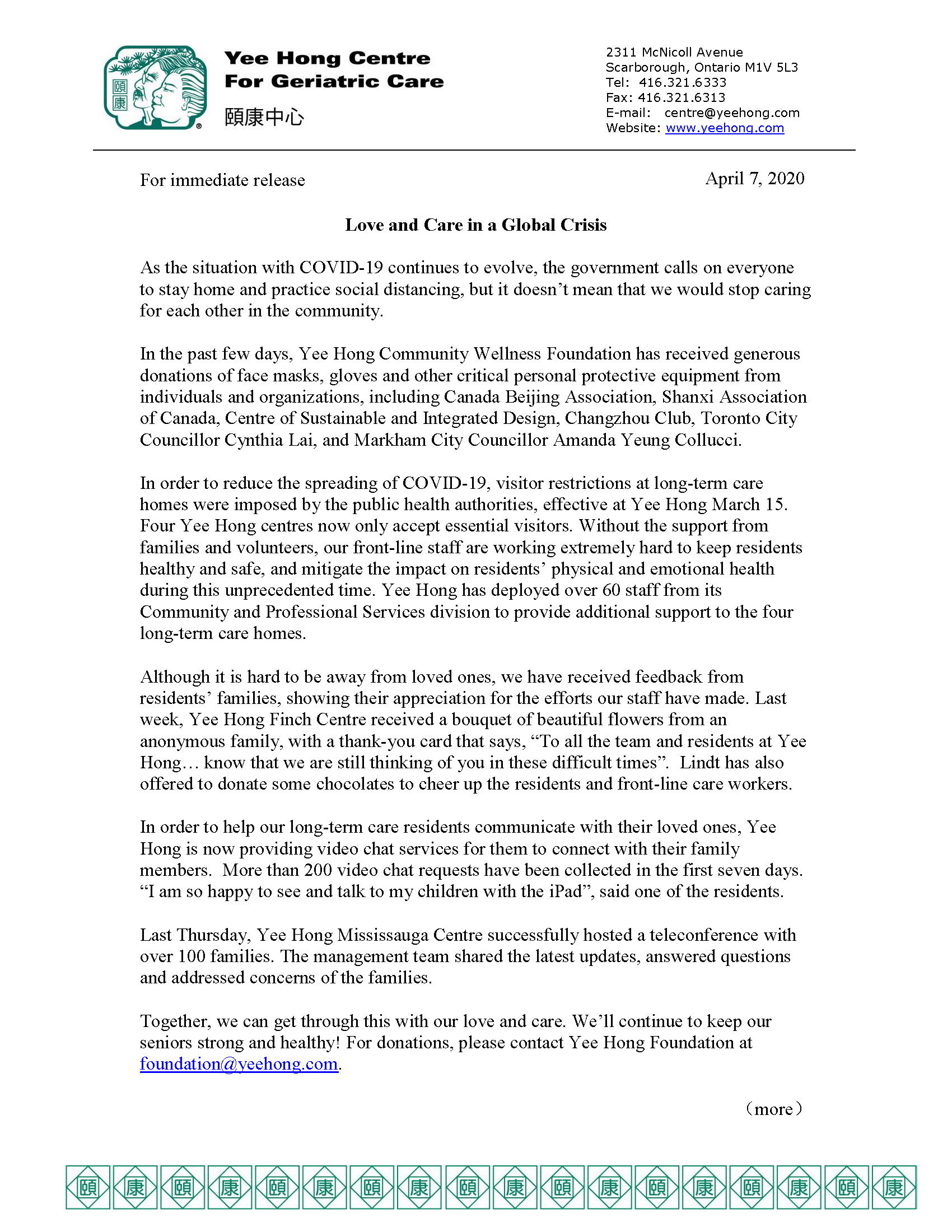 News Release Apr 7, 2020