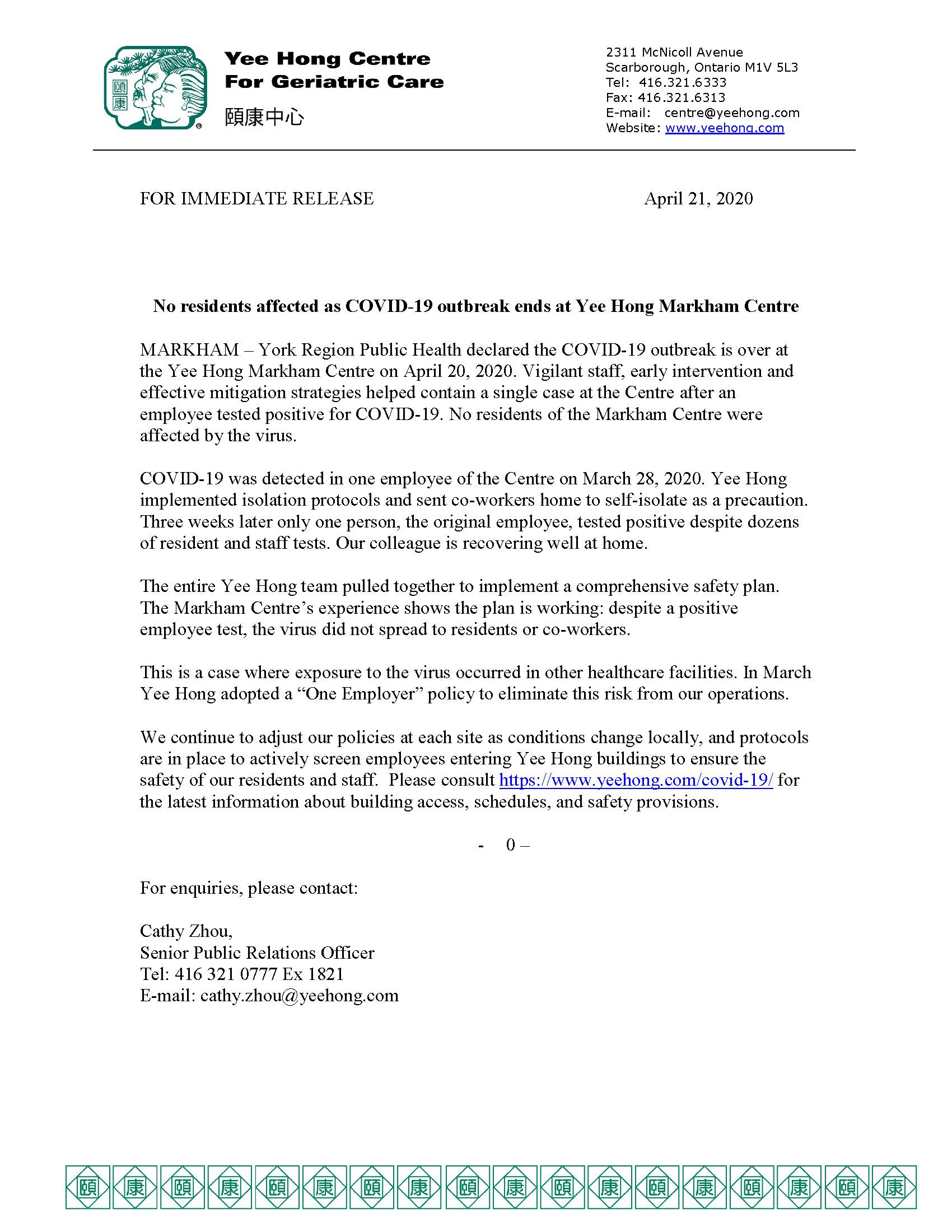 News Release Apr 21, 2020