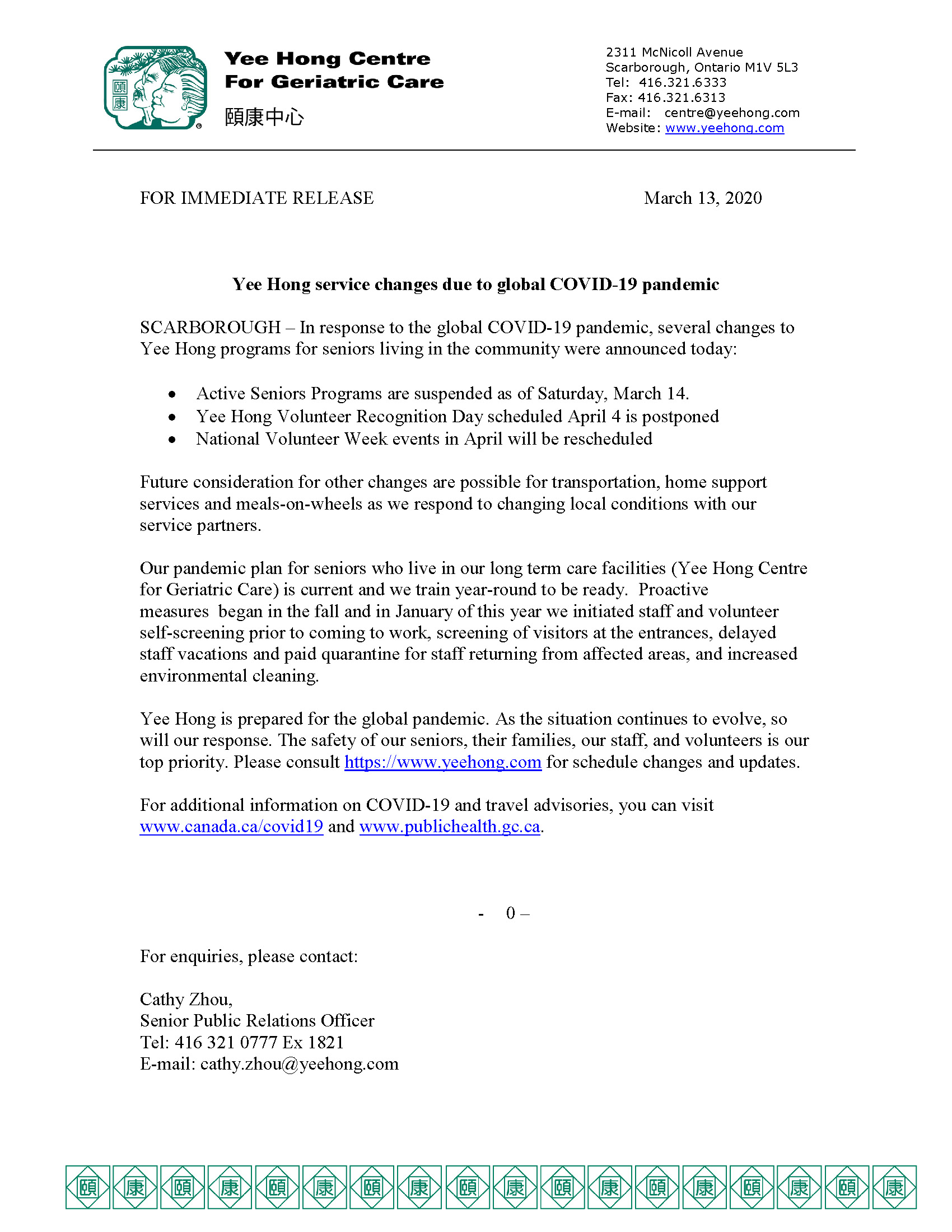 News Release Mar 13, 2020