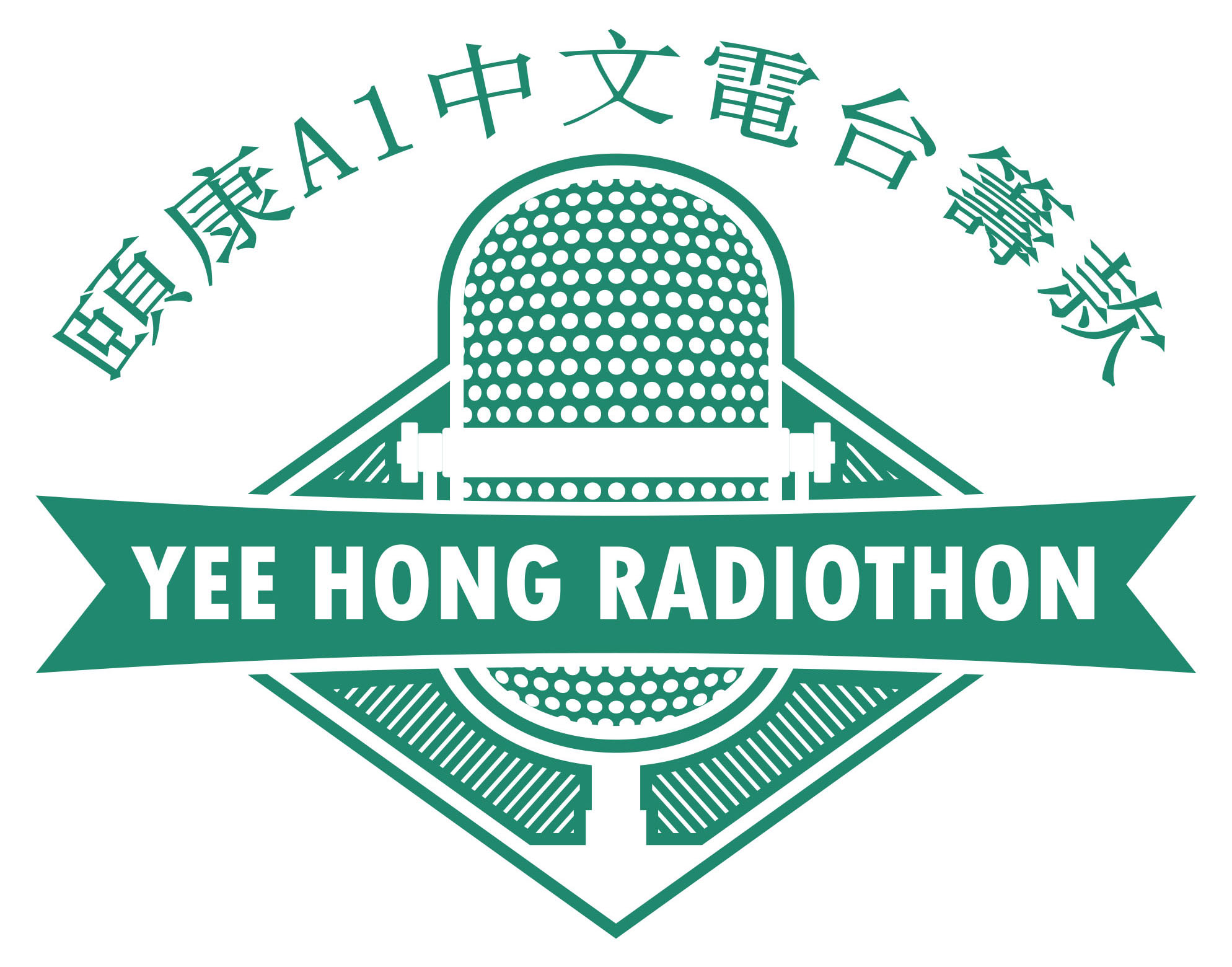 A1 Radiothon logo