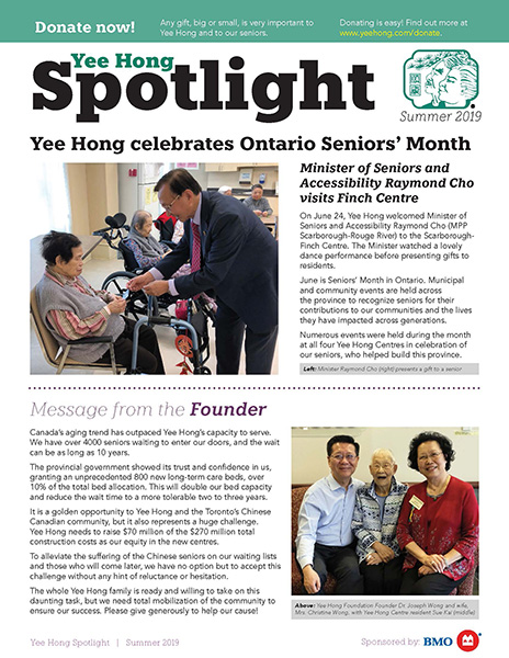 Yee Hong Foundation Spotlight Newsletter 2019 Spring
