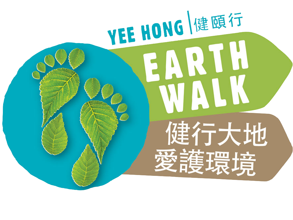 Yee Hong Earth Walk